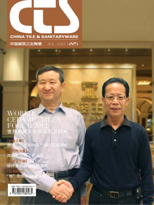 CTS | China Tile & Sanitaryware  #225