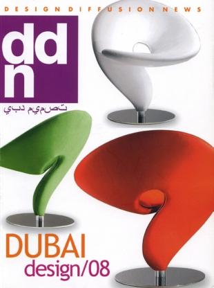 DDN Dubai