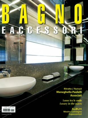 Bagno e Accessori #254