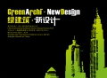 Green, it is first 