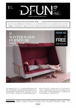 DFUN Mag #42